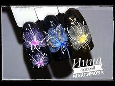 (215) СКАЗОЧНЫЕ цветы ЦВЕТЫ на ногтях Дизайн ногтей гель лаком Nail Design Shellac - YouTube
