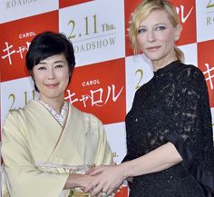 Cate Blanchett attends the stage greeting for 'Carol' at Roppongi Hills, Tokyo, Japan on January 22, 2016