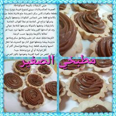 recettes sucrées   de مطبخي الصغير Algerian Recipes, Algerian Food, Arabic Food, Food Humor, Pasta, Diy Food, Toffee, Food Art, Biscuits