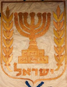 Israel symbol, HEAVENLY FATHER< we thank YOU for YOUR PEOPLE ISRAEL. YOUR CREATION NEEDS ISRAEL, Sadly many do not understand, why and how we need YOU.