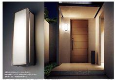 玄関照明1