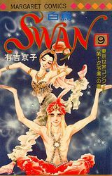 Shoujo, Swan, Comics, Movie Posters, Art, Art Background, Swans, Film Poster, Kunst