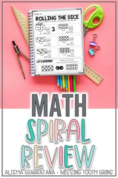 These first grade spiral math review journals are an important component in the first grade classroom. First graders learn, practice, and review the math content and CCSS throughout the year. Spiral Math Review Journals are perfect for daily math warm-ups, math centers, morning work, early finishers, and math share time. #firstgrade #mathcenters #spiralmathreview