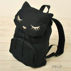 from Japan cat poohcah Backpack Schoolbag kawaii harajuku girl BLACK THIS IS ADORABLE cute street style pop fashion cat bag for quirky fun alice Crazy Cat Lady, Crazy Cats, Backpack Bags, Leather Backpack, Kitty Backpack, Diy Sac, Harajuku Girls, Le Happy, Cute Backpacks