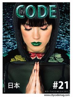 For Japan Issue - Mairi Synatsaki - Tv Hostess
