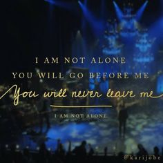 I Am Not Alone!