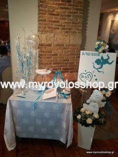 myrovolos : γάμος και βάπτιση αγία Αικατερίνη Ίδρυμα Μητέρα, ίδρυμα βρεφών ΜΗΤΕΡΑ, δεξίωση ΑΤΤΑΛΟΣ, θέμα ΕΡΩΤΑΣ Blog