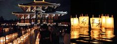 People, Places and Festivals: Obon Festival, Japan