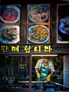 Pajeon Maker, Seoul, Korea
