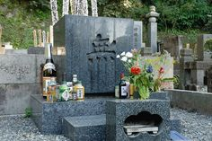 Yasujiro Ozu's grave in Engakuji, Kamakura (2010) | The word is Mu, which means nothingness