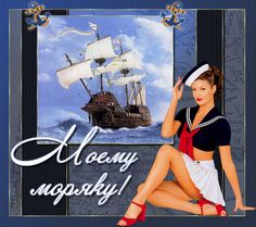 Lilac открытка к 23 февраля