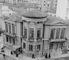 Athens History, Greek History, Bauhaus, Old Photos, Vintage Photos, Old Greek, Athens Greece, Back In Time, Abandoned Places