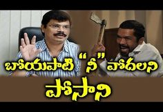 Posani Shown His Anger Once Again on a Tollywood Director Boyapati   FASTNEWSUPDATES.IN, Telugu News Papers, Telugu Film News, Telugu Movie News, Latest News Updates, Fast News Updates, Breaking News, News Today, Today News Headlines, Top News Stories,