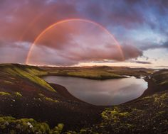 Sky Bridge, Iceland By Daniel Korzhonov