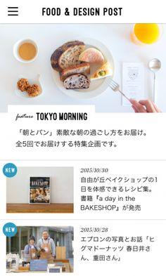 Food & Design Post