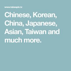 Chinese, Korean, China, Japanese, Asian, Taiwan and much more. Free Korean Movies, Foreign Movies, Taiwan, Porn, Chinese, Japanese, Japanese Language, Chinese Language