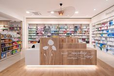 Supermarket Design, Retail Shelving, Smart Furniture, Store Design, Pharmacy, Showroom, I Shop, Decoration, Shelves