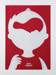Case: So good ケンタッキーフライドチキンがマレーシアで実施したプリント広告。  チャーミングなイラストが特徴のクリエイティブがこちらです。   口を大きく開けて、真上を見上げ