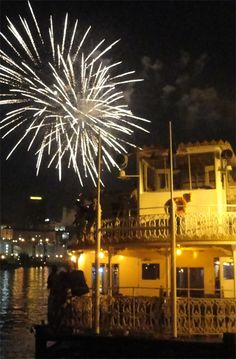 4th of July Fireworks Cruise in St. Paul