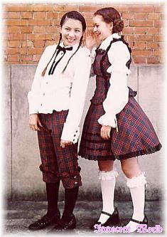 Old School Ouji - Innocent World Plaid pants from 2005