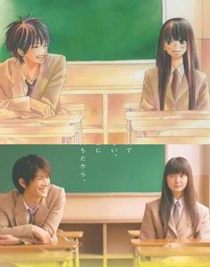 Kimi ni Todoke manga vs live action