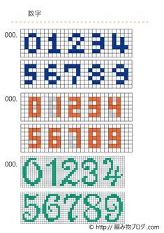 【使える図案第1弾】編み物の編み込み・刺繍に使える!猫 ... #編み物かぎ針 #編み物ブランケット #編みパターン #編み物棒編み #編み物 #編み物初心者 #編み物セーター Cross Stitch Letter Patterns, Cross Stitch Numbers, Cross Stitch Letters, Cross Stitch Rose, Cross Stitch Borders, Cross Stitching, Cross Stitch Embroidery, Stitch Patterns, Crochet Alphabet