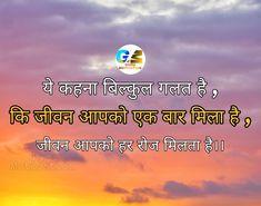 By Guru Motivation