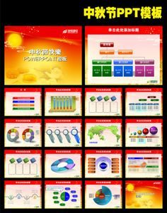 Mid Autumn Festival PPT background image PPT templates download ppt background…