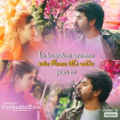 Tamil Songs Lyrics, Song Lyrics, Romantic Couples Photography, Couple Photography, Film Quotes, Song Quotes, Sivakarthikeyan Wallpapers, Tamil Love Quotes, Hero