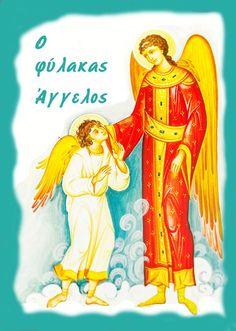 Easter Celebration, Faith In God, Sunday School, Inspire Me, Prayers, Angels, Princess Zelda, My Love, Fictional Characters