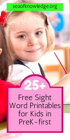 Free Sight word worksheets get your students to recognise, read, and write tricky words. Use these free sight word worksheets to build vocabulary too! Sight Words Printables, Sight Word Worksheets, Owl Pictures, Vocabulary Building, Early Learning, Homeschool, Students, Knowledge, Sea