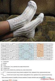 Crochet ideas that you'll love Lace Socks, Knitted Slippers, Crochet Slippers, Knit Crochet, Lace Knitting, Knitting Stitches, Knitting Socks, Knitting Patterns, Knit Socks
