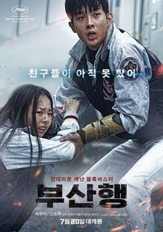 "[Photos] Added new posters for the upcoming Korean movie ""Train to Busan""…"