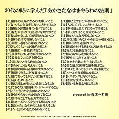 1万人以上が感動したつぶやき(@yumekanau2)さん | Twitter