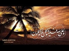 تلاوة رائعة سورة الكهف - الشيخ ابراهيم الاخضر www.qoranet.net