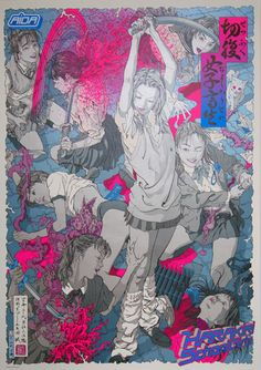 Deleted and rare art print by Makoto Aida Hara Kiri Schoolgirls - silver and blue version - 72 x 103 cm Signed by Makoto Aida Very good condition with some wears as shown above. Pretty Art, Cute Art, Manga Art, Anime Art, Character Art, Character Design, Drawn Art, Psychedelic Art, Grafik Design