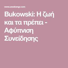 Bukowski: H ζωή και τα πρέπει - Αφύπνιση Συνείδησης Bukowski, Awakening