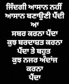 8 Best Quotation images in 2018 | Punjabi quotes, Strong mind quotes
