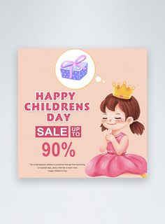 Pink cartoon children's day promotion social media post happy childrens day,social media ,discount,children,celebration,colourful,promotion,pink ,a gift#Lovepik#template