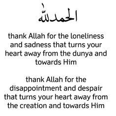 Subhan'Allah Masha'Allah Beautiful reminders