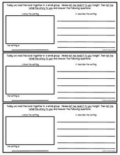 Guided Reading Take Home Exit Slips - First Grade Guided Reading Activities $