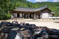 Korean Folk Village (한국민속촌)