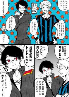 Five Nights At Freddy's, Manga, Mango, Manga Anime, Manga Comics, Manga Art