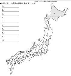Worksheets Kindergarten Japanese Language Worksheet Printable kindergarten language and number worksheets on pinterest customizable printable japanese worksheets