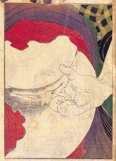 Japanese Porn Art 71