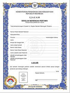 CONTOH BLANGKO IJAZAH SD SMP SMA SMK TAHUN 2018 SESUAI PERKA KEPALA BALITBANG NOMOR: 016/H/EP/2018   PENDIDIKAN KEWARGANEGARAAN