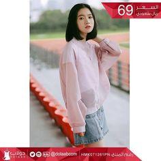 ba2ba1e7a101f  معطف نسائي بلون وردي ناعم  أزياء  موضة  أناقة  ملابس  جاكت  جواكت  البسة   ستايل