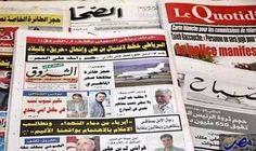 أبرز وأهم أهتمامات الصحف التونسية الصادرة الخميس: ألقت الصحف التونسية الصادرة اليوم الضوء على تداعيات الهجوم الإرهابي الذي شهدته العاصمة…