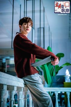 [Drama I am not a Robot, 로봇이 아니 Yoo Seung Ho, Best Young Actors, New Actors, Actors & Actresses, Cute Asian Guys, Cute Korean, Lee Dong Wook, Ji Chang Wook, Kim Min