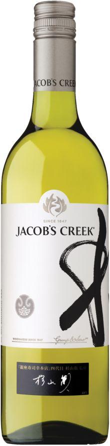 Jacob's Creek WAH  Erityisesti sushiin kanssa nautittavaksi suunniteltu viini!